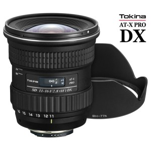 /1390-5640-thickbox/samyang-8-mm-f35-fisheye-ojo-de-pez.jpg