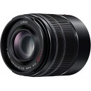 LUMIX G 45-150 MM F4-5.6 MEGA O.I.S. MSC